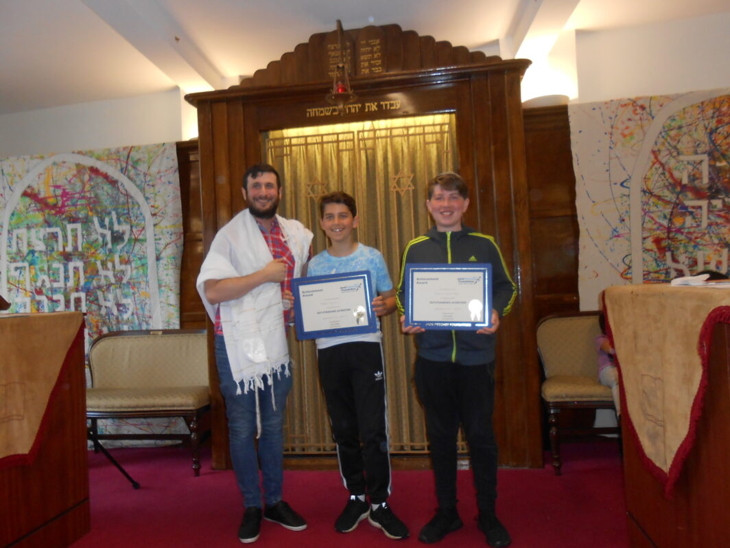 ELELS Jack Petchey Award Winners