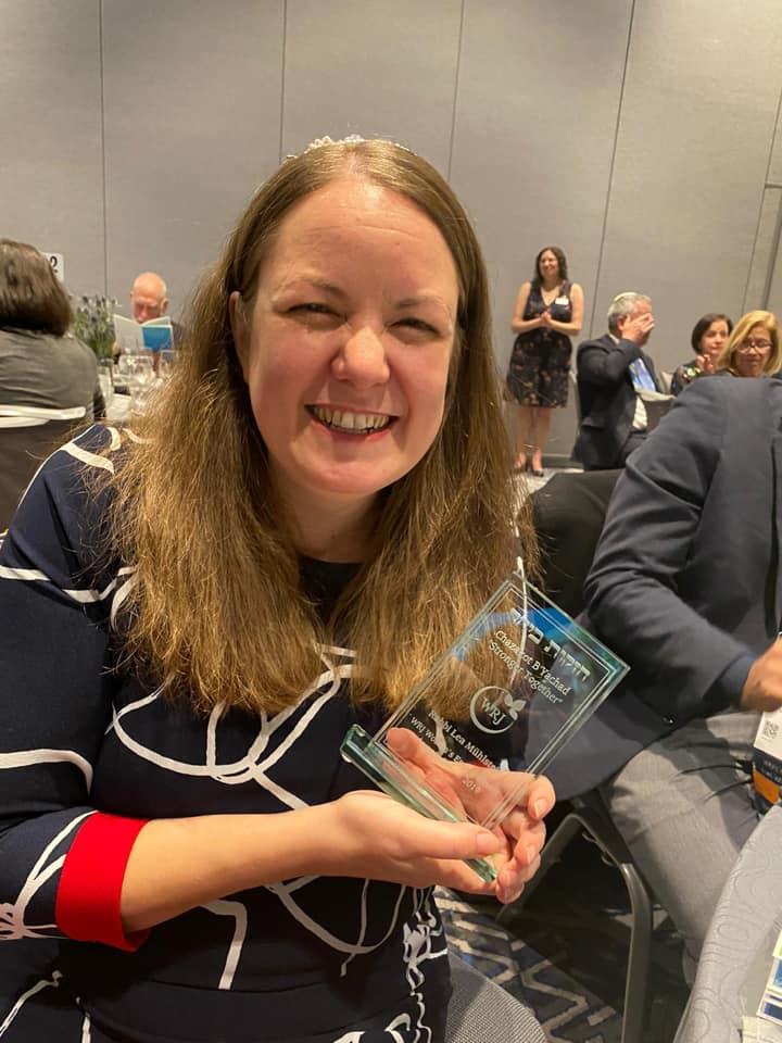 Rabbi Lea Mühlstein with her WRJ Award