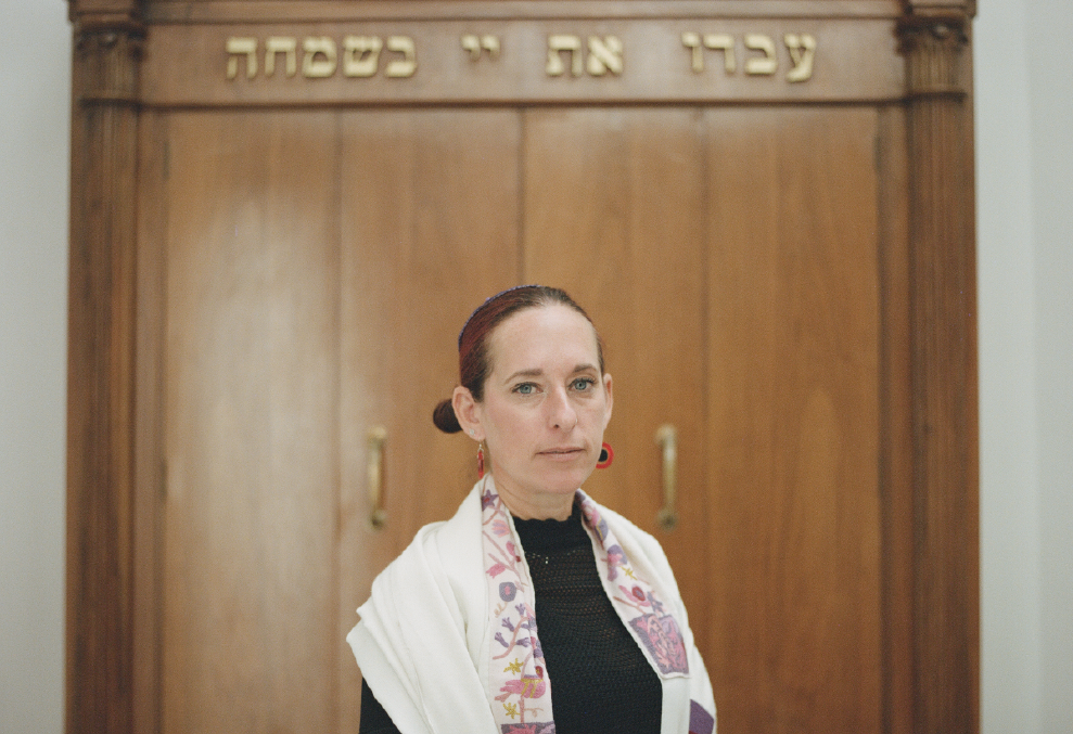 Rabbi Charley Baginsky