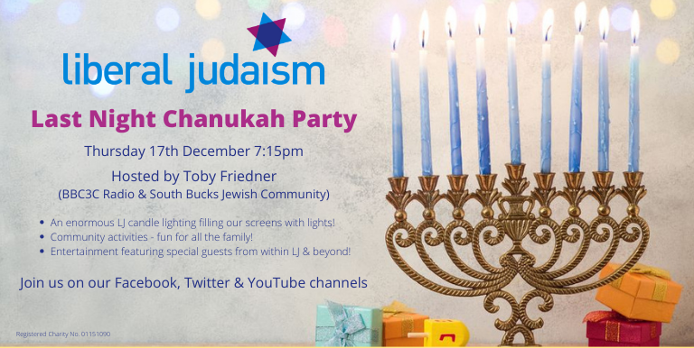 Chanukah Party Graphic